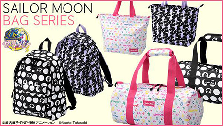 Sailor Moon 2013 Designer Bags