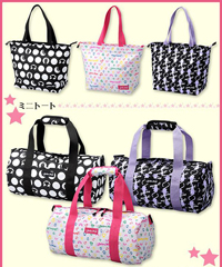 Sailor Moon Designer Bags