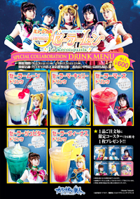 Sailor Moon La Reconquista Karaoke Bar Drink Specials and Song List
