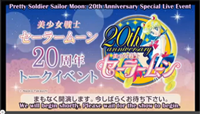 NicoNico Douga's Sailor Moon 20th Anniversary Talk Show Event (Announcement of New Sailor Moon Anime Coming 2013)