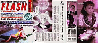 Naoko Takeuchi Article in Flash Magazine 1993