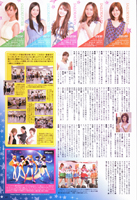 Sailor Moon La Reconquista Interview Hyper Hobby Magazine Page 2