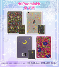 Sailor Moon iPad Mini Cases