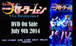 Sailor Moon La Reconquista DVD On Sale July 9th