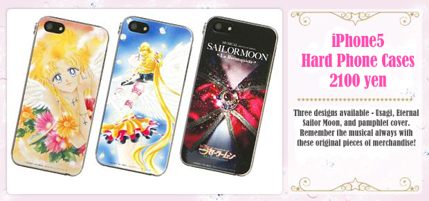 Sailor Moon Official La Reconquista iPhone5 Hard Jackets