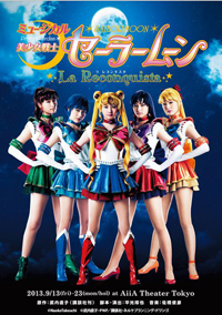 Sailor Moon La Reconquista 2013 musical