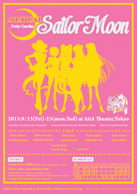 Sailor Moon 2013 musical La Reconquista Announced by Osano Fumio