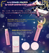 Sailor Moon Miracle Romance Moon Stick Lip Stick