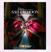 Sailor Moon La Reconquista Official Pamphlet