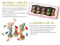 Sailor Moon 2013 Premium Bandai Nail Polish