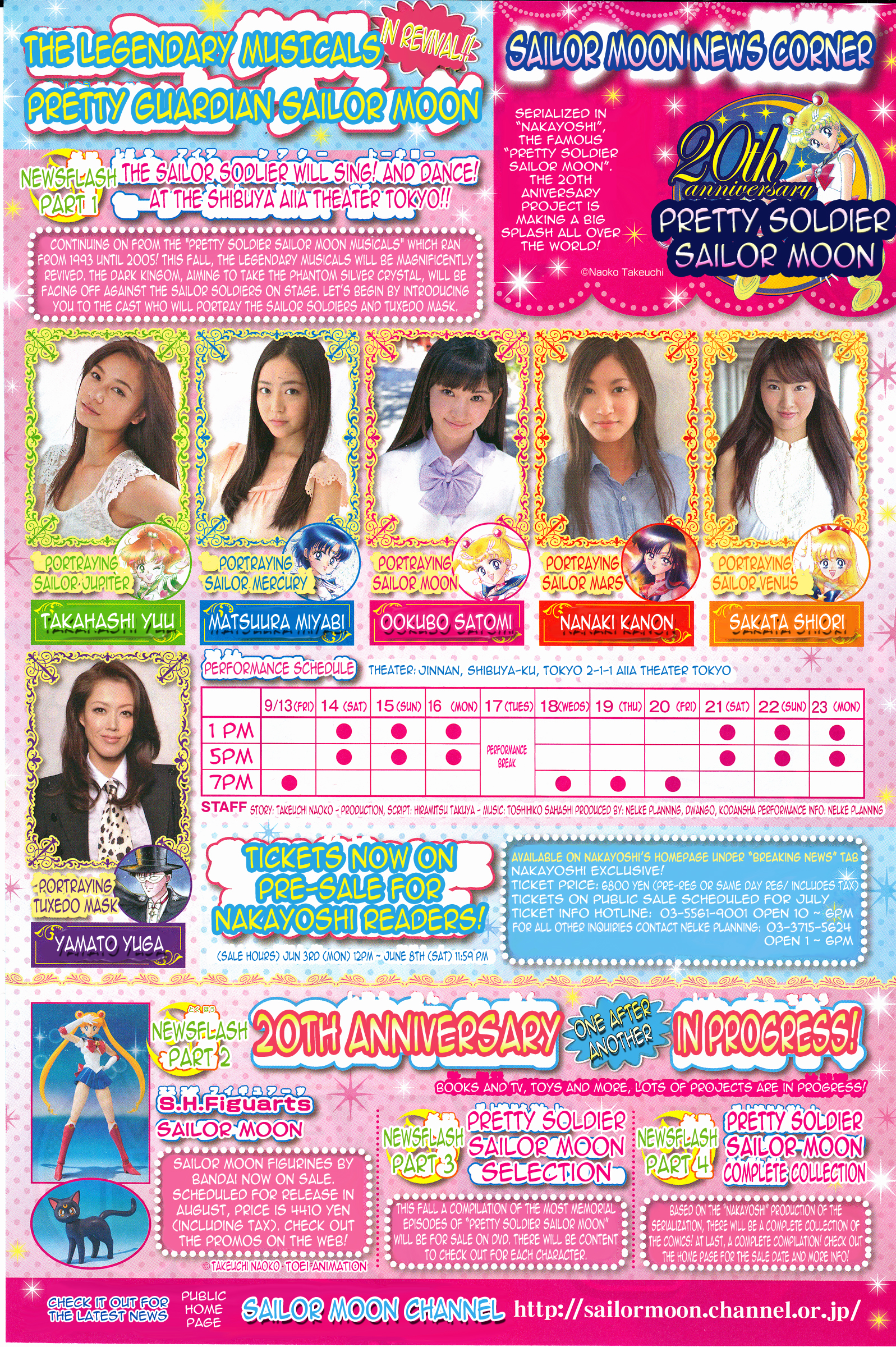 New Sailor Moon Musical Flyer from Nakayoshi in English