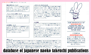 Guide to Purchasing Japanese Publications feat. Naoko Takeuchi