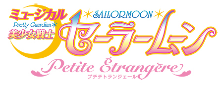 Sailor Moon Petite Entrangere Musical Summer 2014