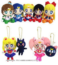 Sailor Moon 2013 Mini Plush Collection and Mascot Keychains