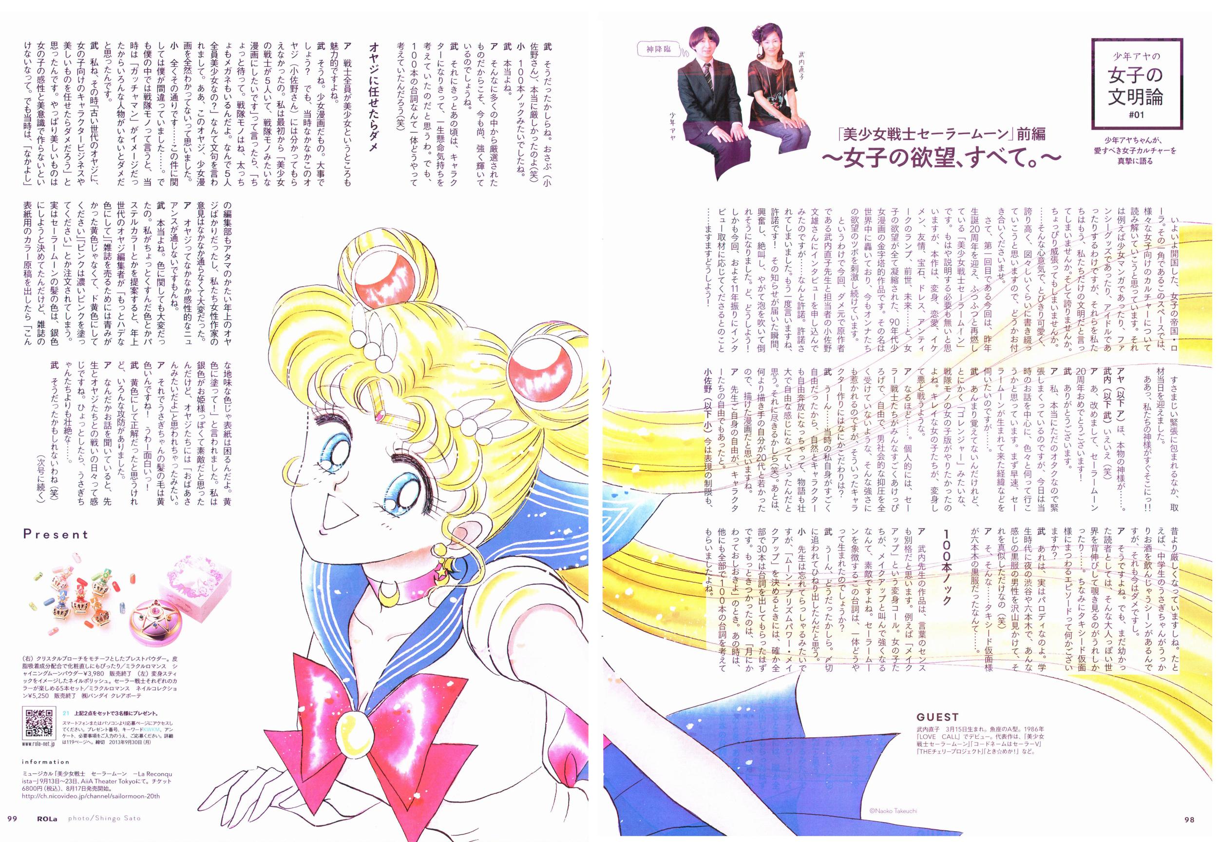 Sailor Moon Naoko Takeuchi