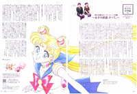 Interview w/Naoko Takeuchi in ROLa magazine September 2013 Issue