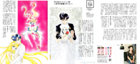 Naoko Takeuchi in ROLa magazine November 2013