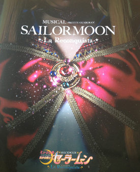 Sailor Moon La Reconquista Pamphlet
