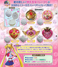 Transformation Compact Mirror Gashapon