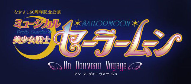 Sailor Moon Un Nouveau Voyage Musical Summer 2015