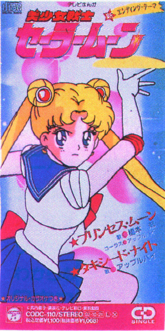 Sailor Moon merchandise: cover of single sold by Nippon Columbia