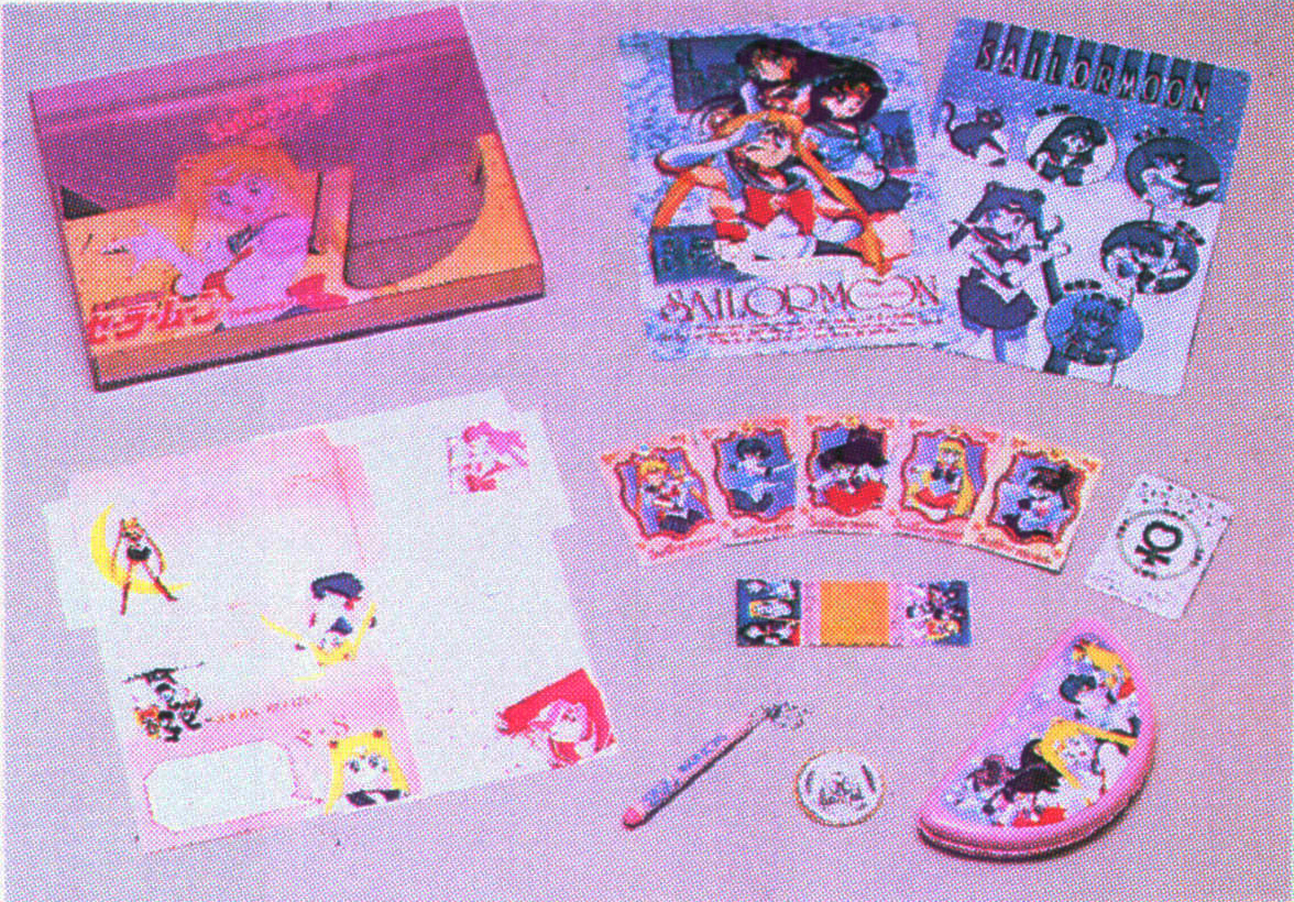 Sailor Moon merchandise: stationary set sold by Bandai