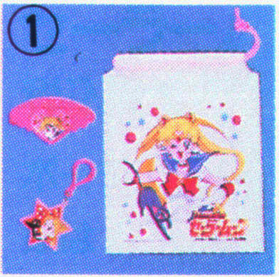 Sailor Moon merchandise: pouch and hair ornament sold by Bandai