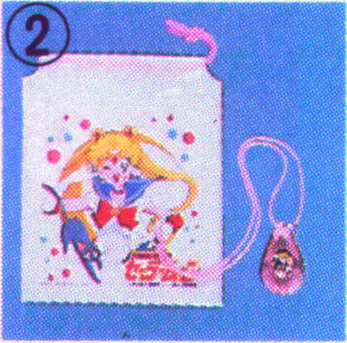 Sailor Moon merchandise: pouch and pendant sold by Bandai