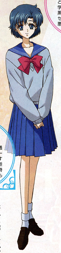 Picture of Ami Mizuno from Sailor Moon Crystal article in Animage magazine July 2014