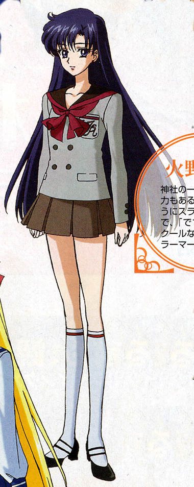 Picture of Rei Hino from Sailor Moon Crystal article in Animage magazine July 2014