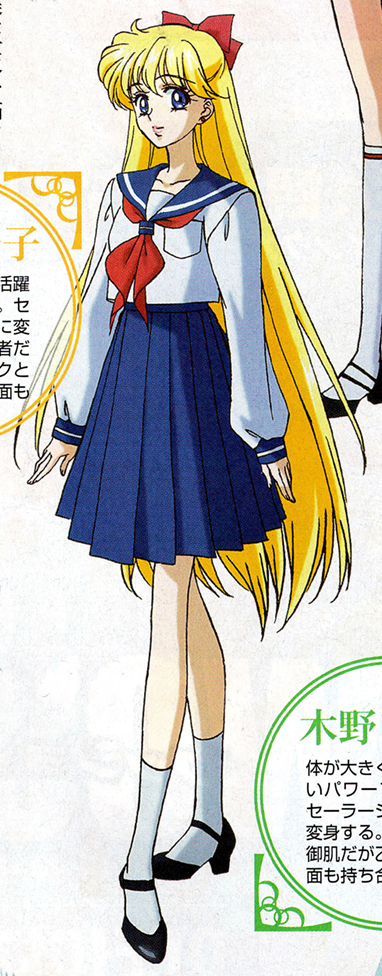 Picture of Minako Aino from Sailor Moon Crystal article in Animage magazine July 2014