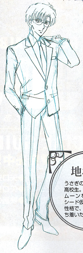 Drawing of Mamoru Chiba from Sailor Moon Crystal article in Animage magazine July 2014