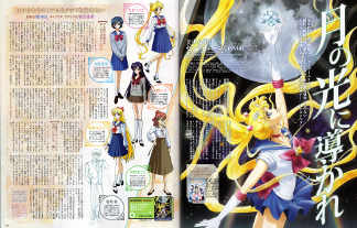 Scanned page from Sailor Moon Crystal article in Animage magazine July 2014
