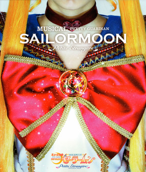 Front cover of the Sailor Moon Petite Etrangere pamphlet
