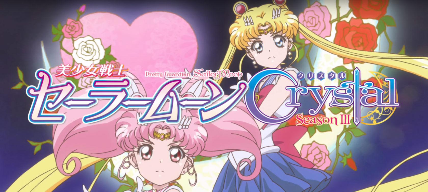 SailorMoonCrystalSeason3-SailorMoonChibiMoonPose