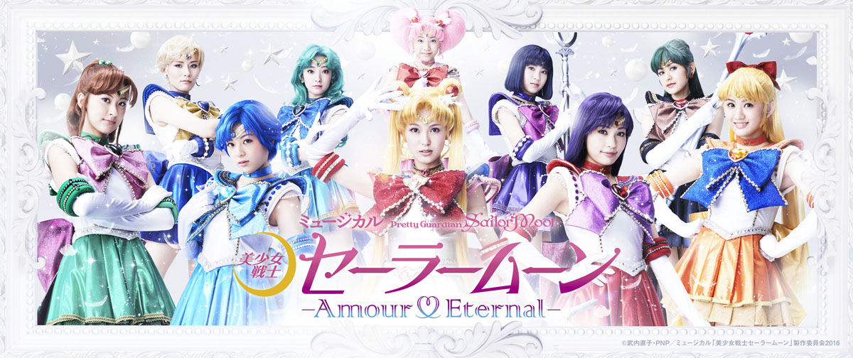 Sailor Moon Amour Eternal, Autumn 2016
