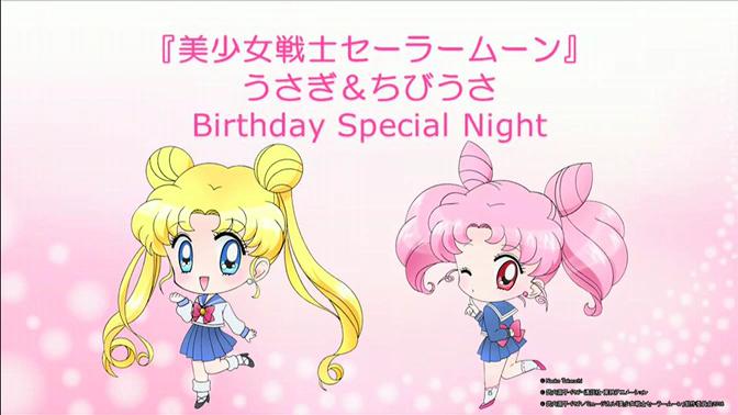 [Miss Dream] Sailor Moon Crystal - Usagi's Birthday Stream 2016_001_2925
