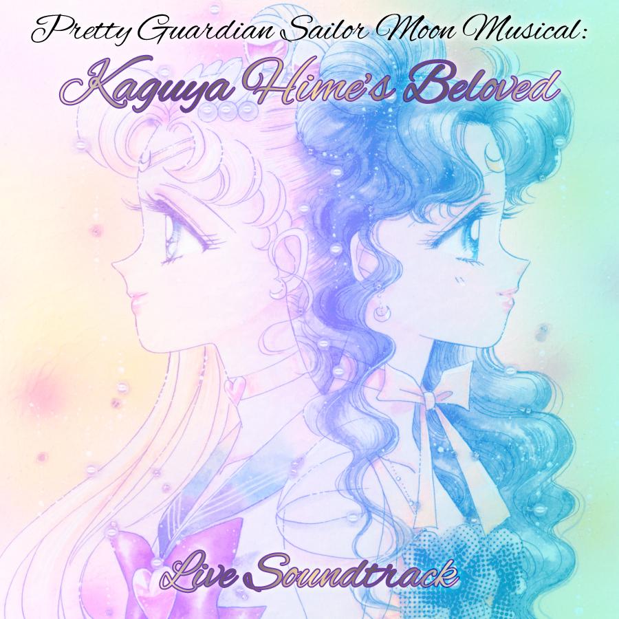 Kaguya Hime's Belived Live Soundtrack